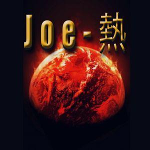 Joe-Netz