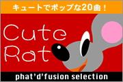 Cute Rat キュート・ラット