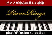 PianoRings