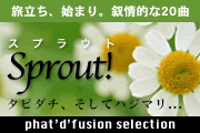 Sprout!